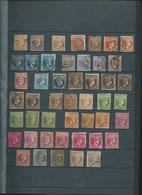 GRECE. Belle Collection Dans Classeur 47 Pages. Du Début Aux Années 2000. - Collections (en Albums)