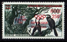 REPUBLIQUE DU TCHAD 1960 POSTE AERIENNE N° 1 NEUF * - Tchad (1960-...)