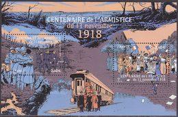 Bloc Feuillet Neuf ** France 2018 - Centenaire De L'Armistice Du 11 Novembre 1918 - Sheetlets