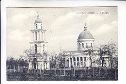 BESSARABIE MOLDOVA  CHISINAU 8 RUSSIAN CHURCH - Moldavie