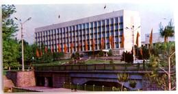 #7   Communist Party Central Committe Of UZBEKISTAN Building - Postcard 1980 - Uzbekistan
