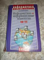 Russian Textbook - In Russian - Textbook From Russia - Ugrinovich N. Computer Science And Information Technology. Textbo - Livres, BD, Revues