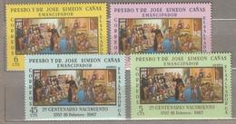 EL SALVADOR 1967 Painting  MNH (**) Mi 934-937 #23673 - Salvador