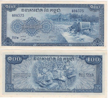 Cambodia 100 Riels 1972 P-13b GEM UNC - Cambodge