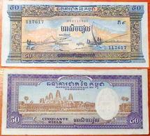 Cambodia 50 Riels 1972 P-7d AUNC - Cambodge