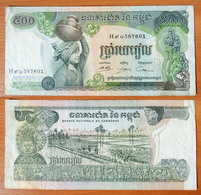 Cambodia 500 Riels 1974 Replacement - Cambodge