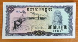 Cambodia 50 Riels 1975 AUNC S/number 102345 - Cambodge