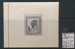 RUANDA URUNDI  COB BL2  MNH SANS CHARNIERE - 1924-44: Neufs