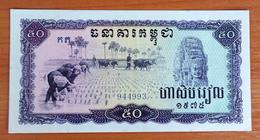 Cambodia 50 Riels 1975 AUNC S/number 944993 - Cambodge