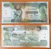 Cambodia 500 Riels 1975 Replacement (1) - Cambodge