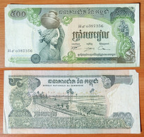 Cambodia 500 Riels 1975 Replacement (2) - Cambodge