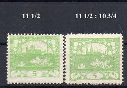 CZECHOSLOVAKIA  1918+ , MNH  ,  HRADCANY 5H - Czechoslovakia