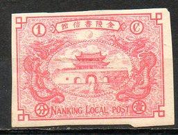 ASIE - (CHINE - NANKING - (NANJNG)) - 1896 - N° 2 - 1 C. Rose - (Tour Du Tambour) - (Non Dentelé) - Oblitérés