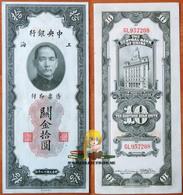 China 10 Gold Units 1930 XF - Chine