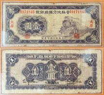 China 1 Yuan 1934 S-1294c - Chine
