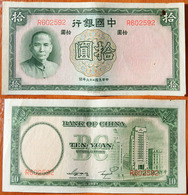 China 10 Yuan 1937 XF+/aUNC- - Chine