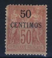 MAROC     N°    6 - Maroc (1956-...)