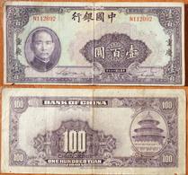 China 100 Yuan 1940 - Chine