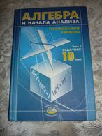 Russian Textbook - In Russian - Textbook From Russia - Mordkovich A. Algebra And The Beginning Of The Analysis. Grade 10 - Livres, BD, Revues