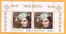 2019 Moldova Moldavie  Domnica Darienco - Theater, Cinema, Art  2v - Cinema