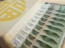 China 1 Yuan 1999 GEM UNC 10 Banknotes With The Same S/numbers - Chine