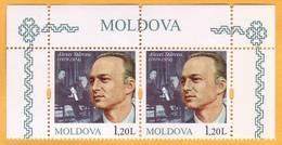 2019 Moldova Moldavie Alexei Starcea - Composer, Singer, Teacher, Art  Music   2v - Musique