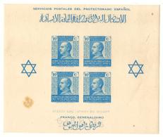 Maroc Espagnol. Feuillet De 4 Timbres De 1938 Beneficencia N° 4. Etat Moyen. Rouille. Déchirure - Maroc (1956-...)