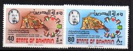 Serie Nº 269/70  Bahrein - Bahreïn (1965-...)