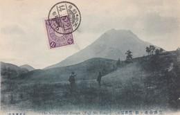 FUJI MT BUNGO,JAPAN OLD POSTCARD (C220) - Otros