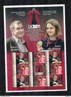 2017 Ukraine Chess Vasiliy Ivanchuk & Аnna MUZYCHUK World Champions Of Rapid Chess FULL SHEET MNH ** - Schaken