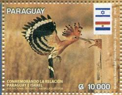 Lote PY23, Paraguay, 2016, Sello, Stamp, 2 V, Relacion Paraguay E Israel, Aves, Bird - Paraguay