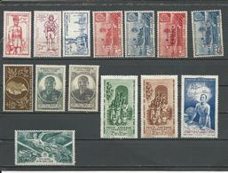 INDE FRANCAISE Voir Détail (14) * Cote 13,50 $ 1941-6 - India (1892-1954)