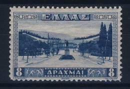GRÉCE    N°    404 - Grèce