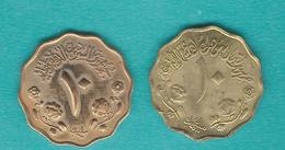 Sudan - 10 Milliemes - AH1391 (1971) KM42.2 & FAO - AH1396 (1976) KM61 - Sudan