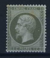 FRANCE    N°    19 - 1853-1860 Napoléon III