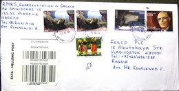 Posted Mail Post Cover Envelope Greece With Stamps To Russia - Covers & Documents