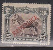 NYASSA Scott # 55 MH - Zebra With REPUBLICA Overprint - Nyassa
