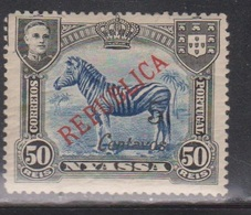 NYASSA Scott # 56 MH - Zebra With REPUBLICA Overprint - Nyassa