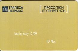 GREECE - Piraeus Bank, Private Banking Customer Card, Exp.date 12/09, Sample - Cartes De Crédit (expiration Min. 10 Ans)