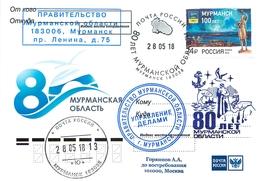 RUSSIA 2018 № 2018/59. 80 Years Of The Murmansk Region. Murmansk (post Card Of Murmansk UFPS) - Geography