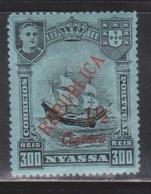 NYASSA Scott # 85 MH - Ship With REPUBLICA Overprint - Nyassa