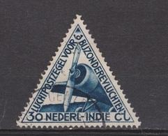 Nederlands Indie Netherlands Indies Luchtpost 18 Used ; Vliegtuig, Flugzeug, Avion, Airoplane Airplane 1933 - Vliegtuigen