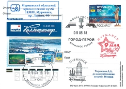"RUSSIA 2018 2017/245. Murmansk - Hero City. Murmansk (post Card Of JSC ""Mark"" 2017-424 / 4) - Events & Commemorations"