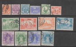 Yvert 53 / 66 Oblitéré - Myanmar (Birmanie 1948-...)