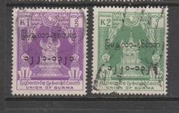 Yvert 78 / 79 Oblitéré - Myanmar (Birmanie 1948-...)