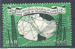 1959 SYRIE 152** Télécommunications - Syrie