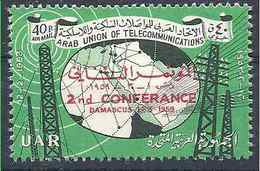 1959 SYRIE 153** Télécommunications, Surchargé Conférence - Syria