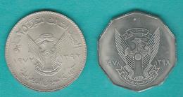 Sudan - AH1392 (1972) 50 Ghirsh - FAO (KM56) & 1 Pound - AH1397 (1978) FAO - Rural Women - KM75 - Soudan