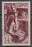 Saarland 1948 MiNr. 249 Gest.Wiederaufbau Des Saarlandes ( 8447) Günstige Versandkosten - 1947-56 Protectorate