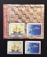 Croatia 2005; Ships, Boats; MNH** Catalogue Value 50 Euro!! - Croatia